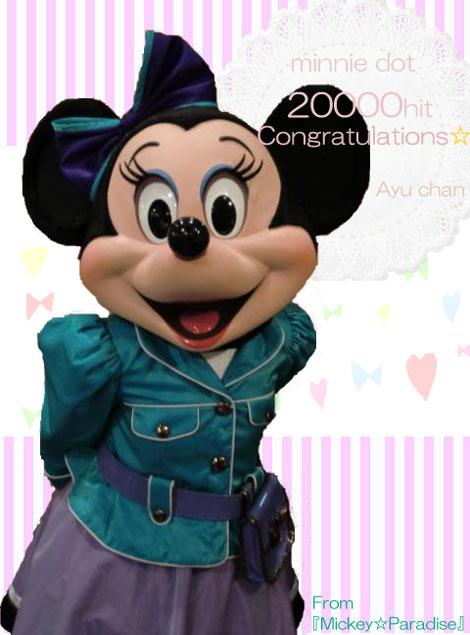 CIMG2903_20111127020319.jpg