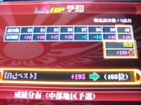 CIMG0152_convert_20090713213106.jpg