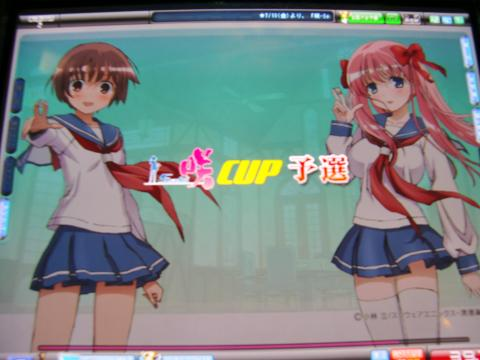 CIMG0153_convert_20090713214248.jpg