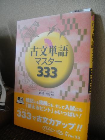 005_convert_20110403094302.jpg