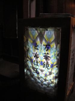 018_convert_20110208024152.jpg