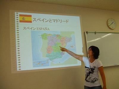 スペイン語マドリード02