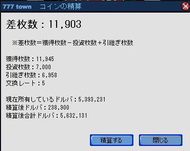 64t5ese4.jpg
