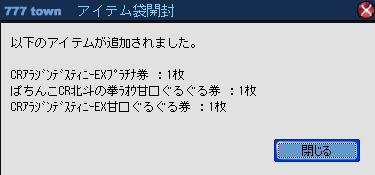 bfhx.jpg