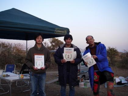 20071126092621.jpg