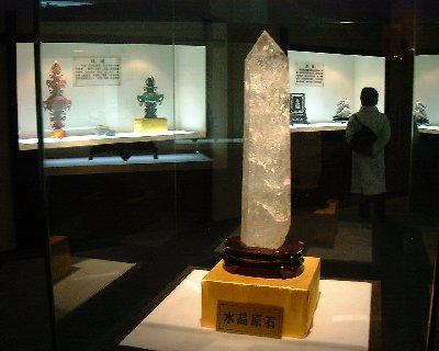 翡翠美術館