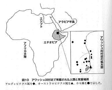 原人アフリカ003