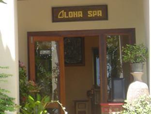 アロハ リゾート, サムイ島 (Aloha Resort)