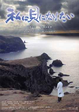 watasiha-kaini-bt1.jpg