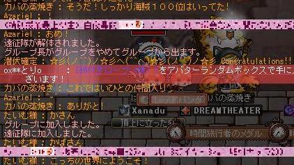 2011031202.jpg