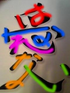 lib454976.jpg