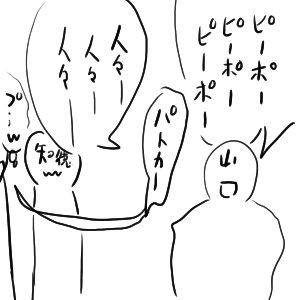 2011-03-01-2.jpg