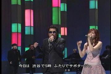 gotou_shibuya.jpg