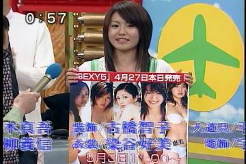 isoyama_waratte_05_4_25.jpg