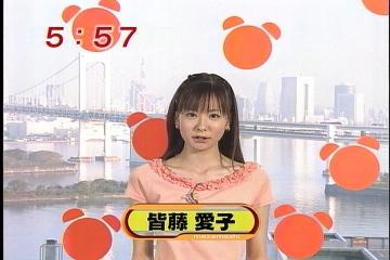 kaidou_05_4_25_1.jpg