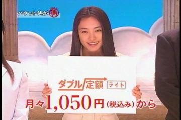 nakama_au.jpg