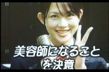 s_bijyo_usuta_bi.jpg