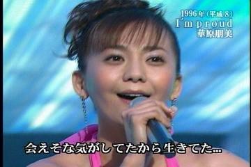 s_s_kaharatomomi_im_05_3_8.jpg
