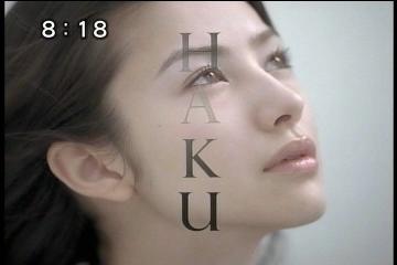 takahashi_haku_2.jpg