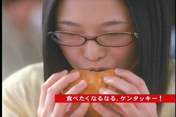tsugmi_kenyta_3.jpg