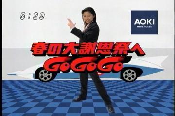 ueto_aoki_2.jpg