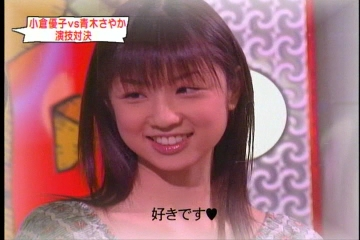 youko_ongaku_05_4_16.jpg