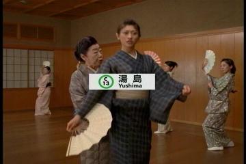 yu_metoro_3.jpg