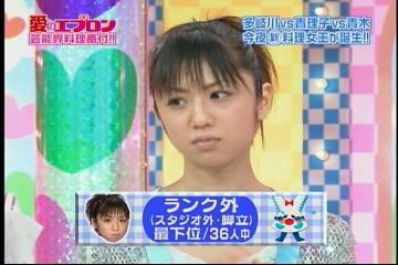 yuko_ai_04_4_20_1.jpg