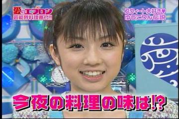 yuko_ai_04_4_20_2.jpg