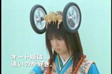 yuko_outo_1.jpg