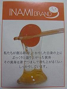 kiwami (1)