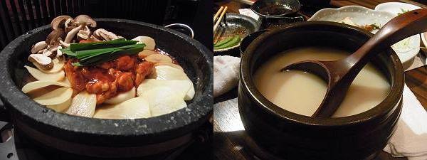 shinomiya (4)