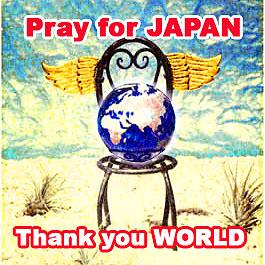 Pray20for20Japan.jpg