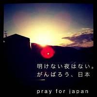 pray-for-japan2-530x530.jpg