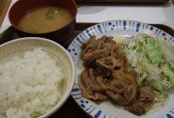 sukiyasyougayaki.jpg