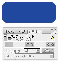 overprint-2.jpg