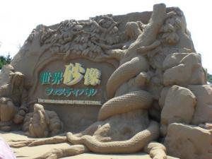 砂像 002