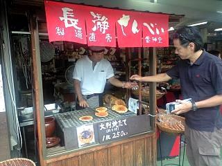 煎餅屋(店構え)