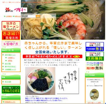 web060801.jpg