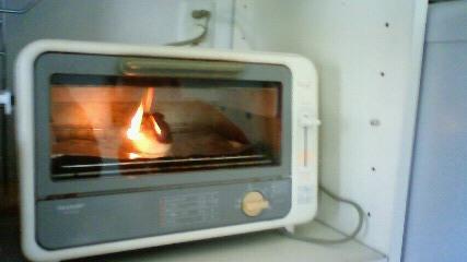 09fire.jpg