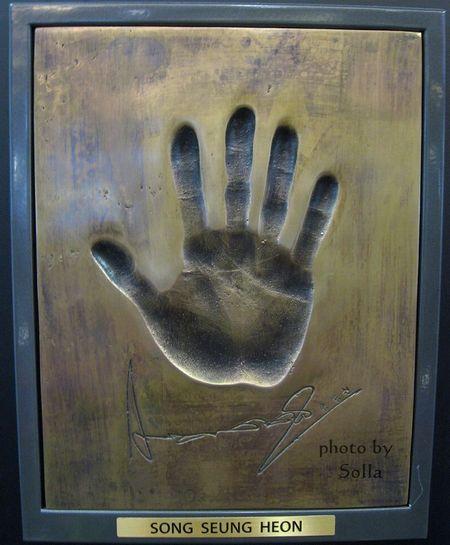 ssh_handprint.jpg