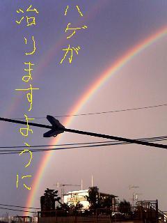 7月27日左側虹