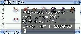 11_22a.jpg