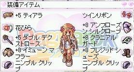 5_29f.jpg