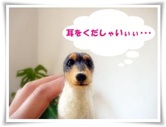 ◆P1050037
