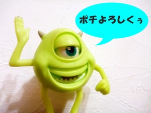 ★P1050506★