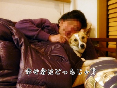 ◆◆P1050677-②