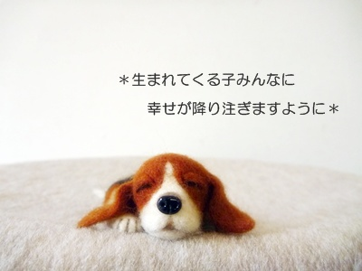 ★P1060596-⑥