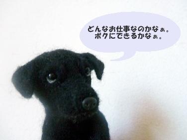 ☆P1070200②