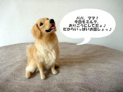 ★P1070257④